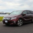 (CHARLOTTETOWN, PEI) Ahhh, the much maligned minivan. For reasons dictated by superficial style mavens, minivans have earned a reputation of being the antithesis of cool. Despite the fact there isn't […]